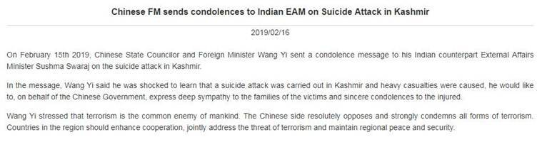 China on Saturday sent a condolence letter to India, expressing grief over the Pulawama terror attacks. (Source: Embassy of People's Republic of China in the Republic of India website)