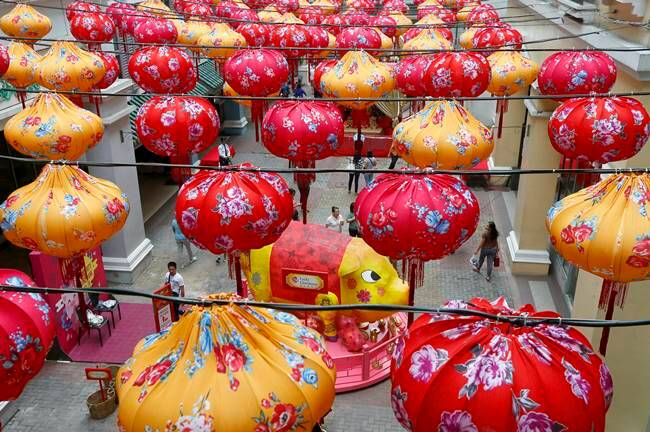chinese new year 2019, happy chinese new year, happy chinese new year 2019, chinese new year, chinese new year holiday, chinese new year 2019 wishes