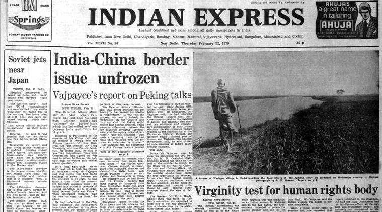 Forty Years Ago, February 22, 1979: Atal's China Trip