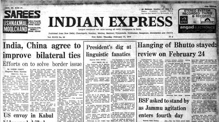 Forty years ago, February 15, 1979: Embassy Besieged | The