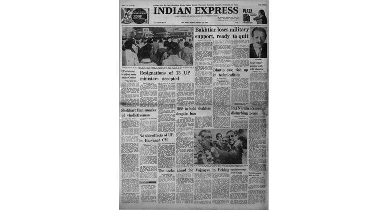 February 12, 1979, Forty Years Ago: Up Rss Ban