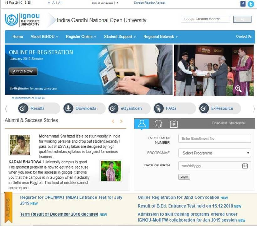 IGNOU December exam results, IGNOU results, IGNOU December TEE, IGNOU December exams, IGNOU results, Indira Gandhi National Open University, Indira Gandhi National Open University results, Indira Gandhi National Open University December exam results