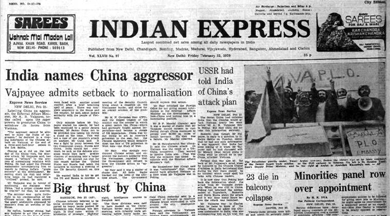 Forty Years Ago, February 23, 1979: Kashmir Unrest