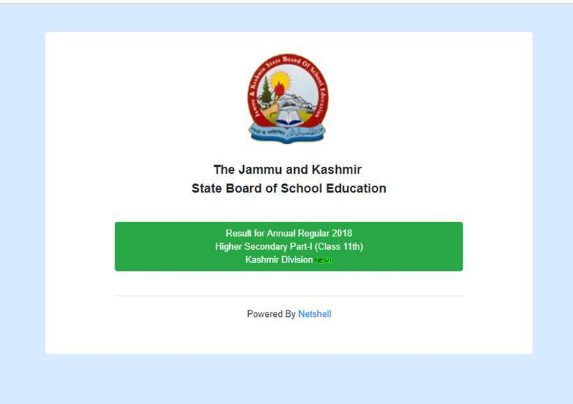 jkbose.ac.in, jkbose result, jkbose kashmir result, JKBOSE class 11 result, jammu kashmir board of secondary education, education news, india result, sarkari naukri result