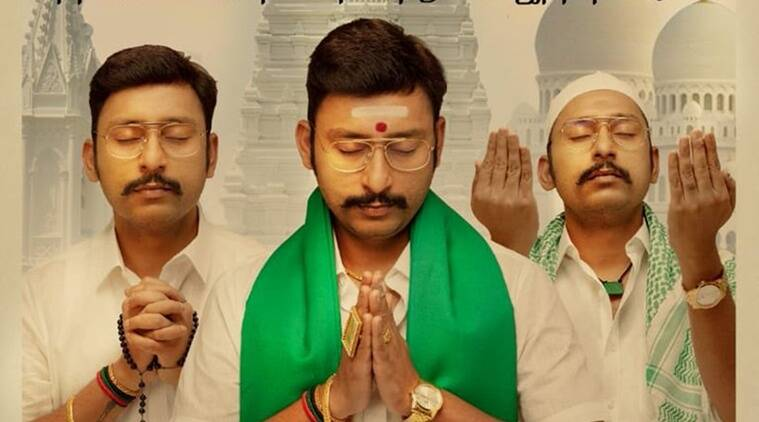 Lkg Movie Review: An Unapologetic Crowd-pleaser That Literally Spares No One