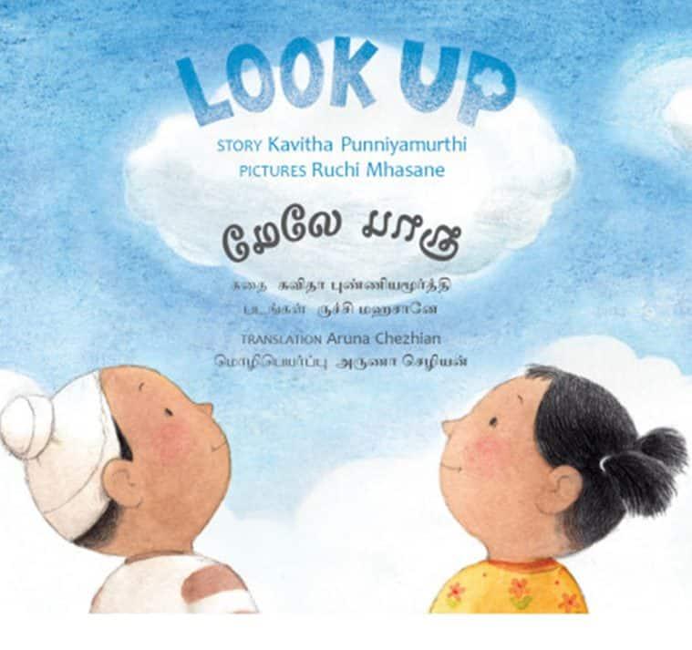 children book international mother language day
