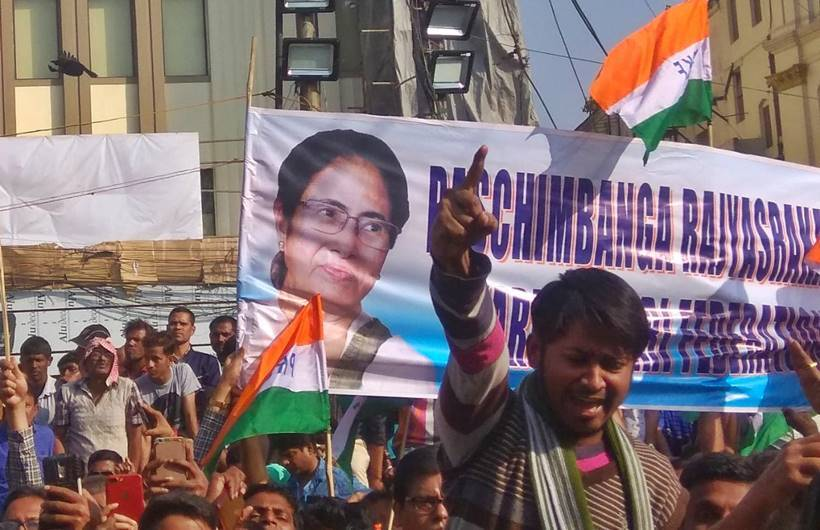 Mamata vs Centre: West Bengal CM holds dharna in Kolkata