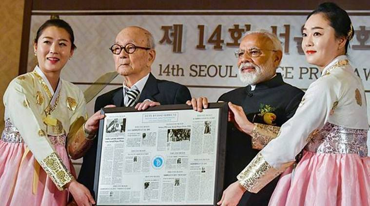 Prime Minister Narendra Modi receives the Seoul Peace Prize, at the award ceremony in Seoul, on Friday. (PIB/PTI)