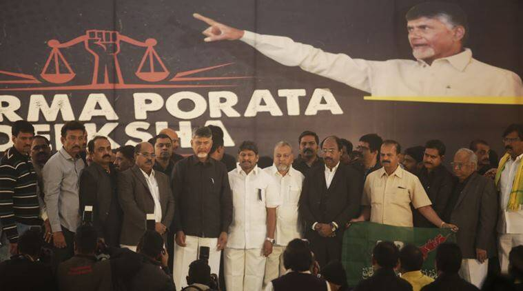 Naidu stages fast for Andhra special status, big show of opposition unity at protest venue