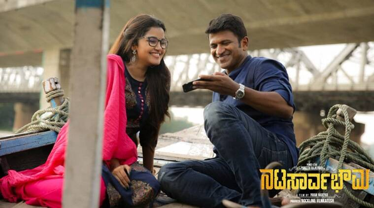 Natasaarvabhowma movie review