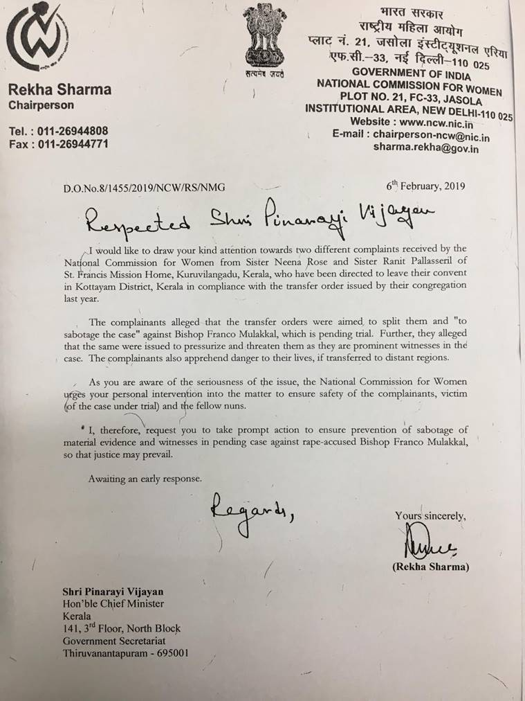 Kerala nun rape case, NCW, ncw letter, Pinarayi Vijayan, Bishop Franco Mulakkal, rape accused Franco Mulakkal,