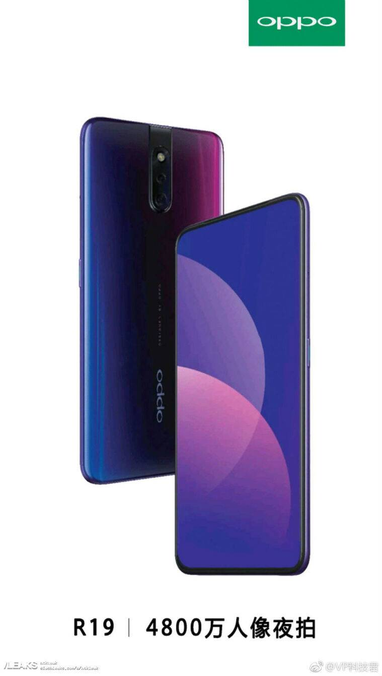 oppo r19, oppo r19 leak, oppo r19 specification, oppo f11 pro