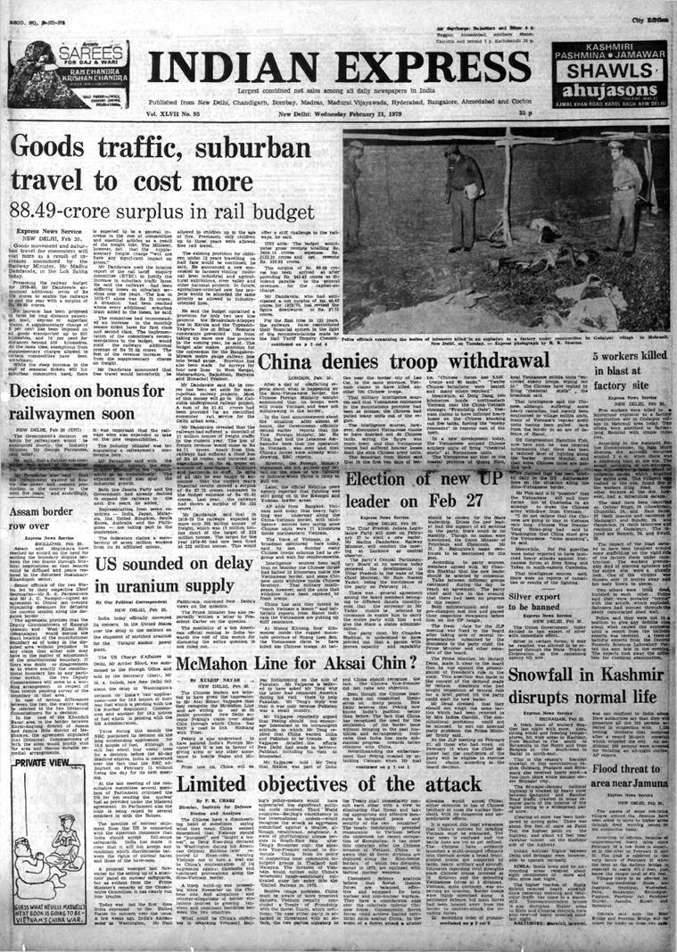 forty years ago, indian express 40 years ago, indian express news