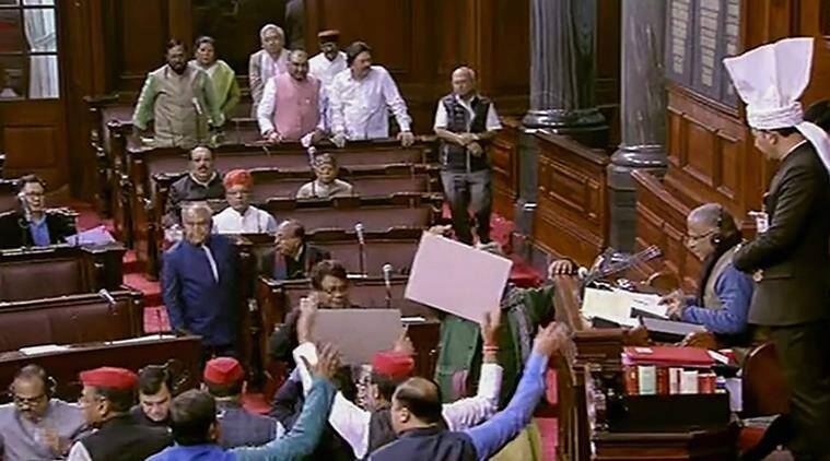 Rajya Sabha proceedings disrupted for third day