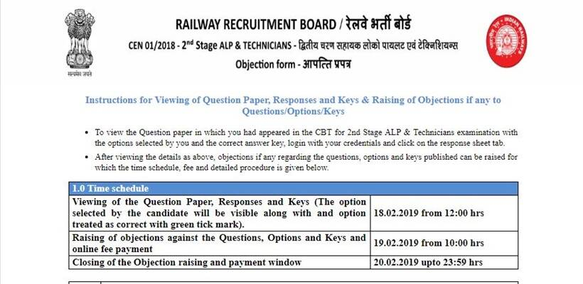 RRB ALP Technician answer key cbt 2, rrb group c answer key, rrb updates, rrb, rrb regional websites, rrb group d result, india result
