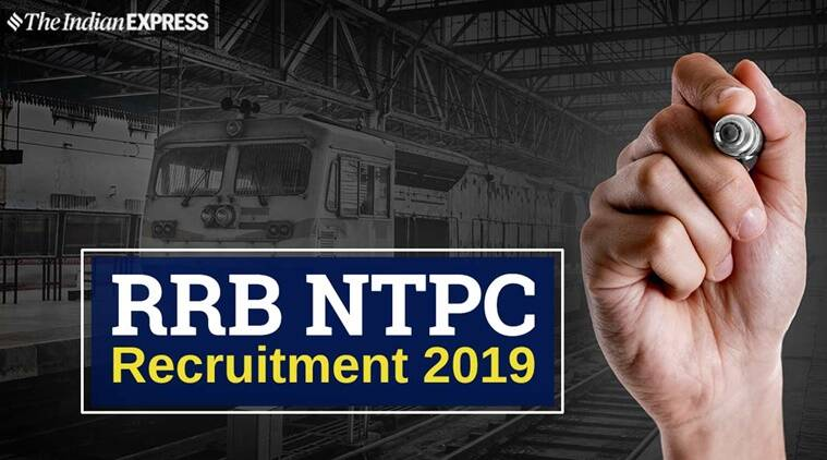 rrb, rrb ntpc recruitment, rrb ntpc recruitment 2019, rrb ntpc recruitment notification, sarkari result, sarkari result 2019, rrb ntpc recruitment 2019 notification, sarkariresults, rrb ntpc notification