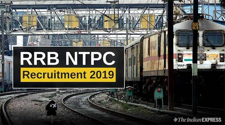 rrb, rrb ntpc recruitment, rrb ntpc recruitment 2019, rrb ntpc recruitment notification, sarkari result, sarkari result 2019, rrb ntpc recruitment 2019 notification, sarkariresults