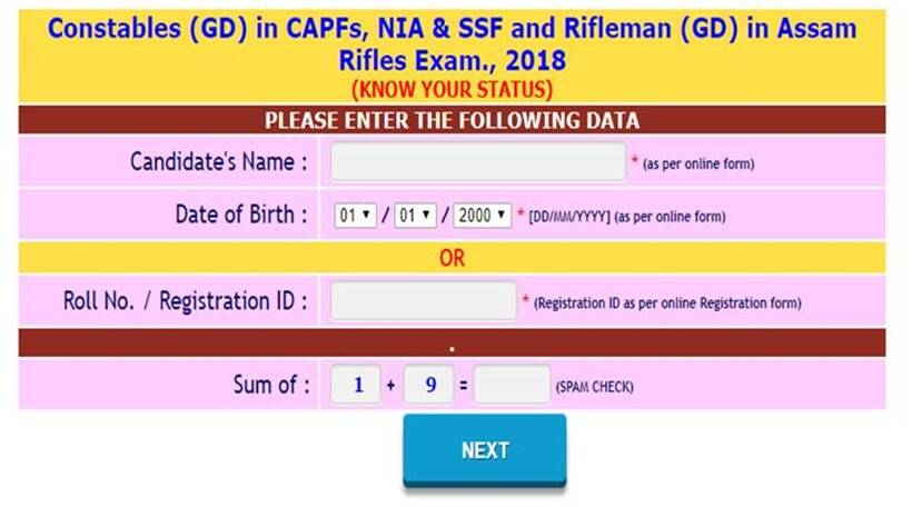 ssc, ssc gd, ssc gd constable, ssc gd constable admit card, ssc gd constable admit card 2019, ssc gd constable admit card 2018