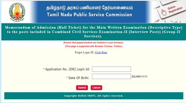 TNPSC Group 2 admit card of main exam 2018 released, check how to