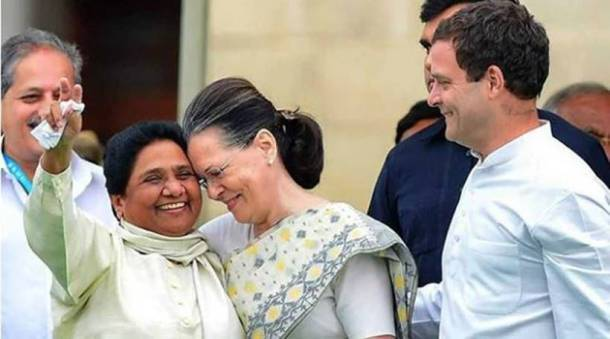 This Valentine's Day, we look at Mahagathbandhan love between new allies