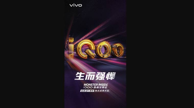 Vivo Iqoo Phone To Launch On March 1 In China, Confirms Company