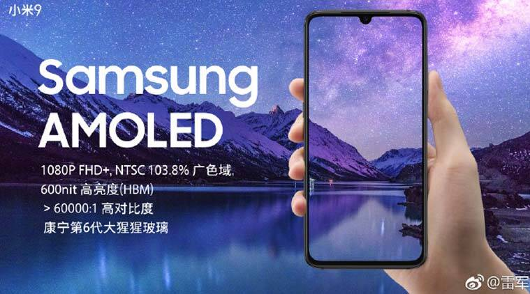 Xiaomi Mi 9 display specifications
