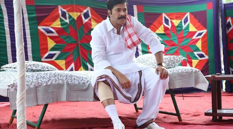 Yatra review
