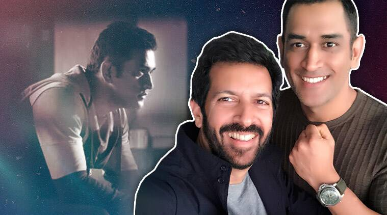 Kabir Khan on Roar of The Lion and MS Dhoni