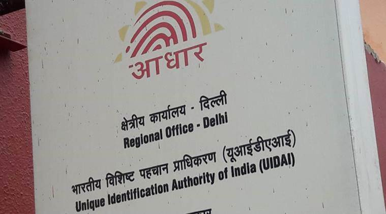 Aadhar card status online: How to check aadhar card status