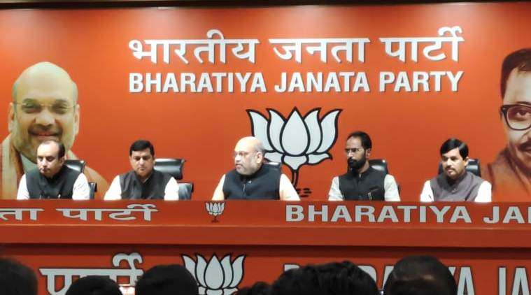 Amit Shah demands apology from Rahul Gandhi for Sam Pitroda's Balakot 'proof' statement