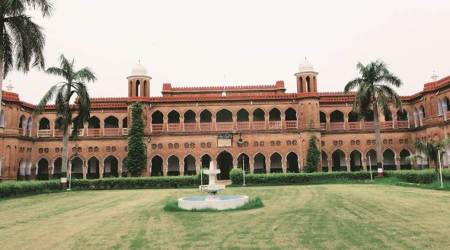 Aligarh Muslim University, Aligarh Muslim University entrance test, AMU entrance exam, AMU entrance test
