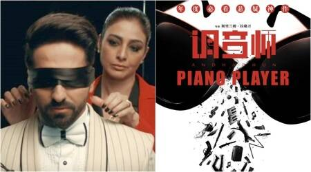 andhadhun china release piano player