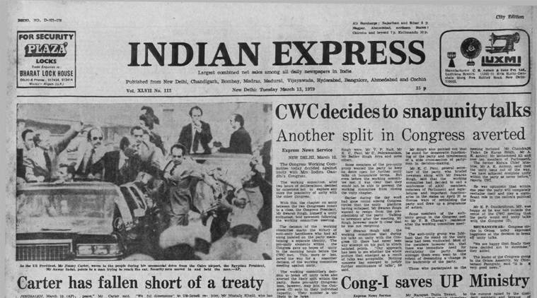 Forty Years Ago, March 13, 1979: Pakistan quits CENTO