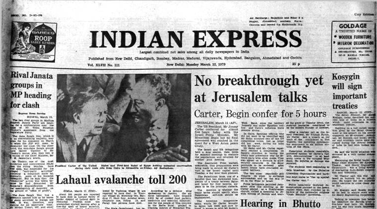 Forty years ago, March 12, 1979: Peace In Palestine