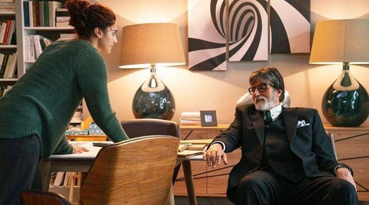 Badla box office collection day 20 taapsee pannu