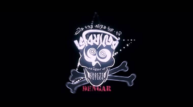 Sc directs wb govt to ensure smooth screening of film bhobishyoter bhoot