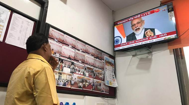 Oppn complains, EC sets up panel to probe but PM's address likely to escape the heat