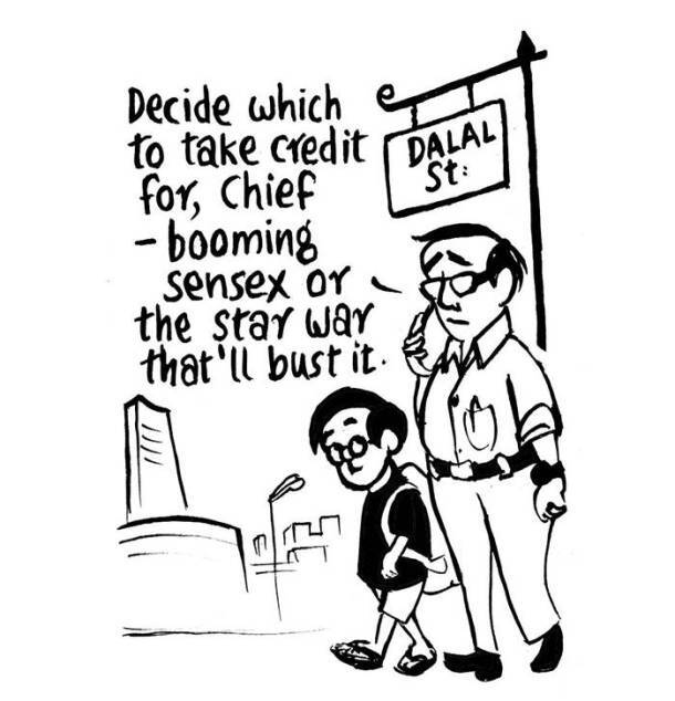 Business As Usual by E P Unny