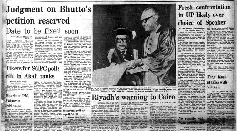 Forty Years Ago: March 18, 1979