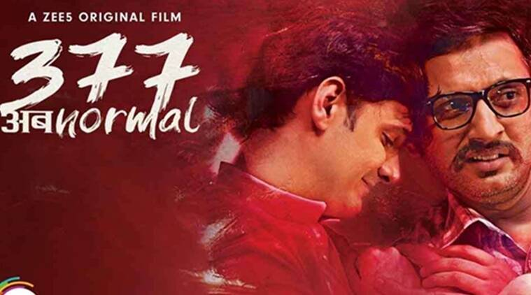 Director Faruk Kabir 377 Ab Normal