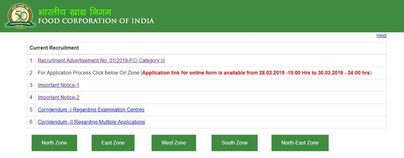 fci, fci jobs, fci careers, fci recruitment 2019, food corporation of india, food corporation of india jobs, fci last date, fci online form, fci how to apply, fci job steps to apply, sarkari naukri, latest fci notification, latest fci jobs, employment news