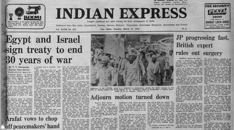 The Indian Express' front page on March 27, 1979