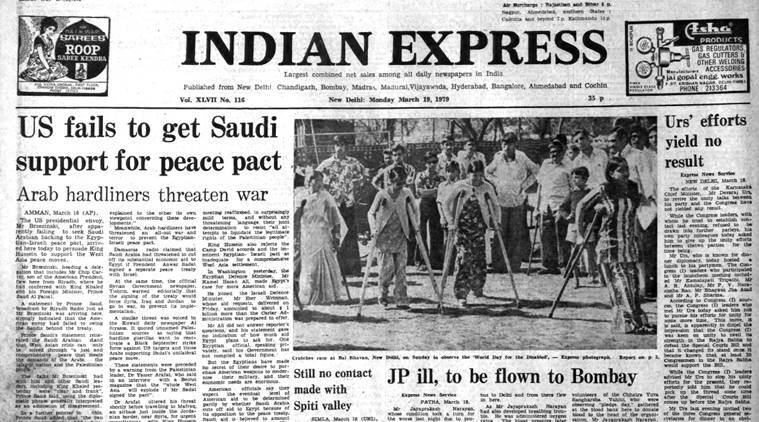 Forty years ago, March 19, 1979: No Saudi support