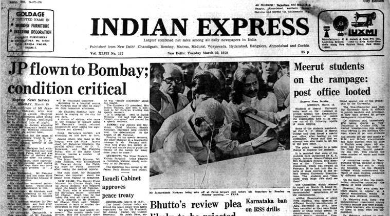 Forty years ago, March 20, 1979: Ban on RSS