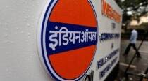 Indian Oil recruitment for 500 apprentice posts is on: Here's how to apply, selection process, eligibility
