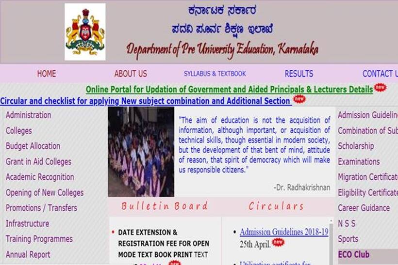 karnataka puc result 2019, karnataka puc results, karnataka puc results 2019, karnataka 1st puc result 2019, karnataka 1st year puc result, puc result, www.result.bspucpa.com, www.karresults.nic.in, puc result karnataka karnataka 1st year puc result
