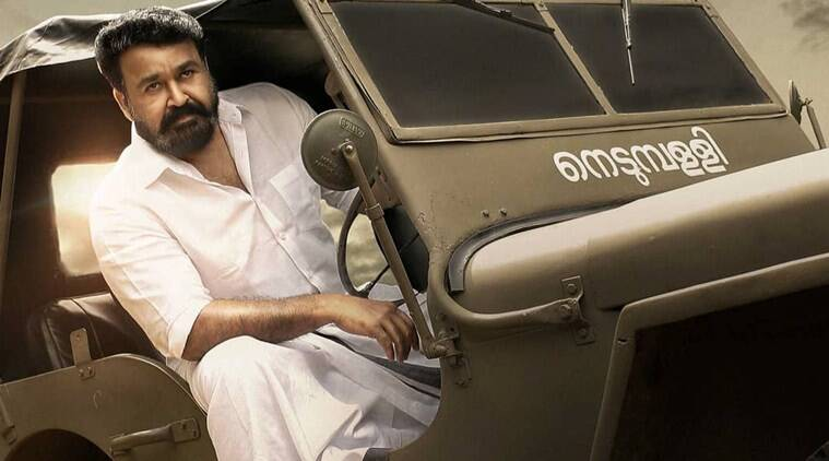 Lucifer trailer stars Mohanlal in the lead role