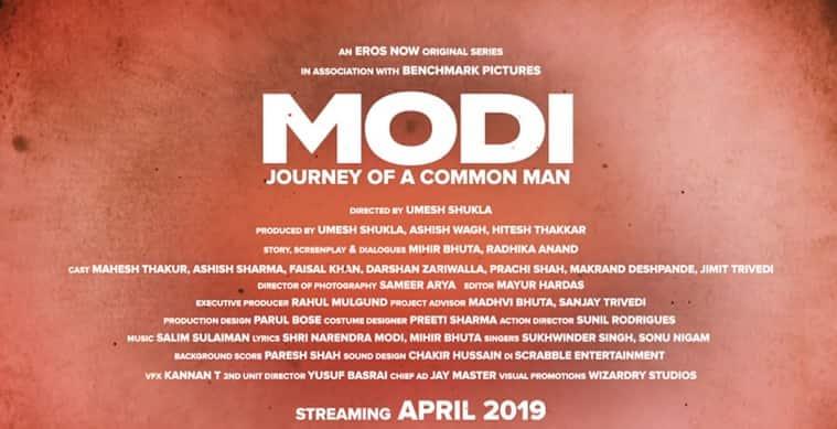 Modi web series