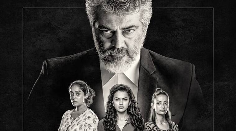 Ajith's Nerkonda Paarvai Gets A Release Date