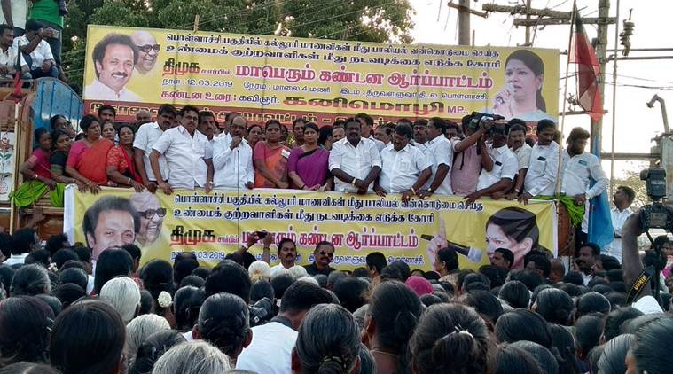 Pollachi sex scandal: DMK stages protest as issue snowballs into major political slugfest